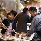 Japan forecasts GDP growth of 1.4% for 2014